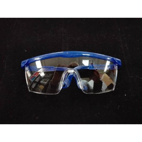 Védőszemüveg Antifog